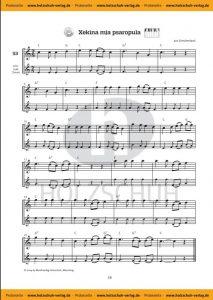 Schule für Altblockflöte Band 1 - Seite 39
